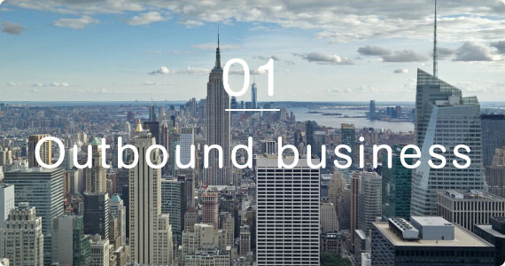 01 Outbound business